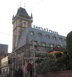 praha castle in seoul